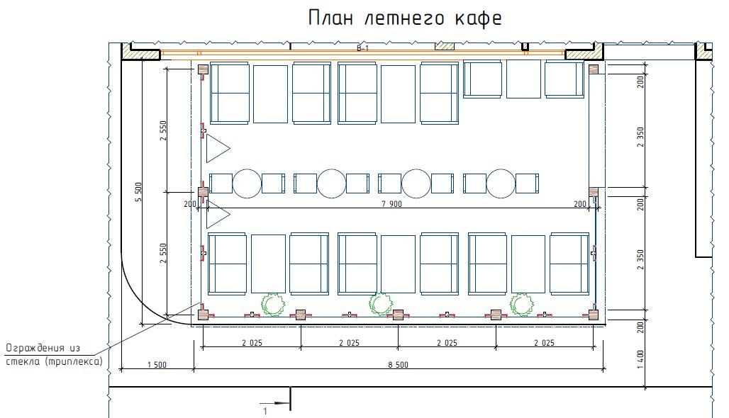 План летнего кафе Мневники фото 1